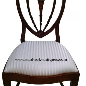 "Floor Sample, Leighton Hall  ""Hepplewhite"" Mahogany Fine Dining Side Chair"