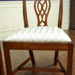 "Floor Sample, Leighton Hall Chippendale Style ""Charles"" Mahogany Fine Dining Side Chair"