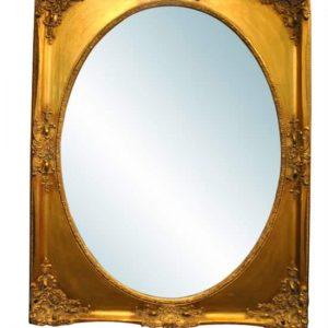 "Huge Mirror With Ornate Gold Gilt Frame 45"" x 57"""
